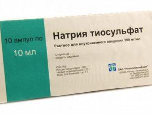 Натрия тиосульфат от перхоти