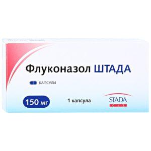 Флуконазол при кандидозе