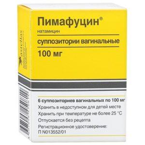 Пимафуцин суппозитории