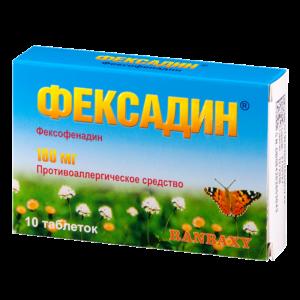Фексадин таблетки