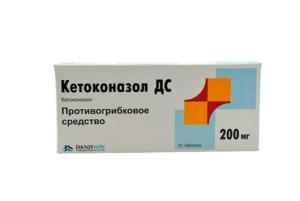 Кетоконазол ДС таблетки