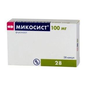 Микосист таблетки