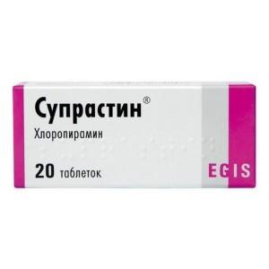 Супрастин таблетки