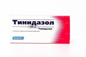 Тринидазол