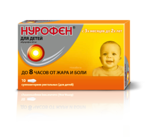 Нурофен при температуре у детей