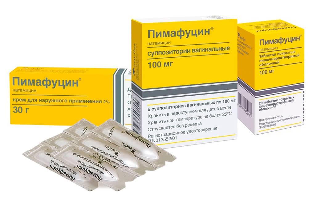Пимафуцин применение
